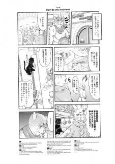漫画-英語-翻訳