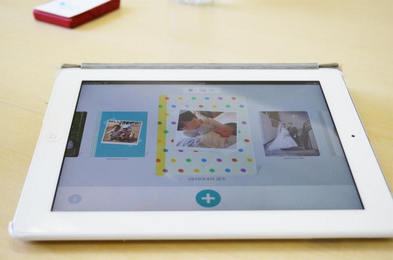 タブレット-アプリ-アルバム-写真-管理
