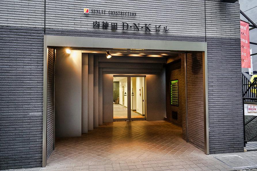 Uchikanda DNK Building 20190222 03_Compr