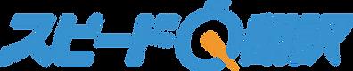 JA_Primary_Logo.png
