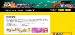 the-daily-portal-z-website-screenshot