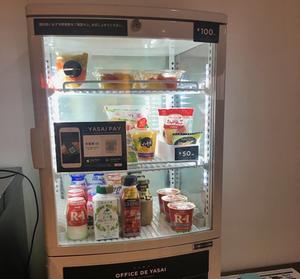 office-de-yasai-オフィスでやさい-野菜-サラダ-フルーツ-乳製品-冷蔵庫-yasai-pay