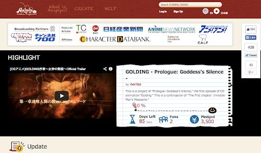 Anipipo-website-screenshot