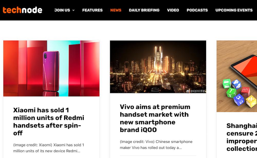 technode-website-screenshot