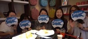 Conyacフリーランサー交流会 in ソウル-現地交流会レポート②-1