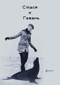 Никита Харлаута Фото Арт