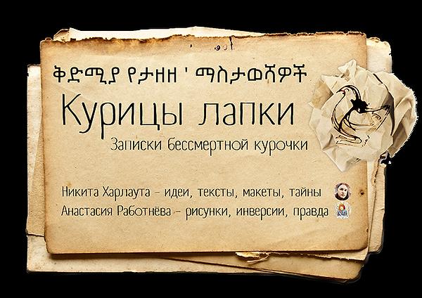 Никита Харлаута  Тексты Графика Дизайн