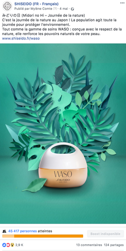 shiseido-05.png