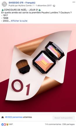 shiseido-15.png