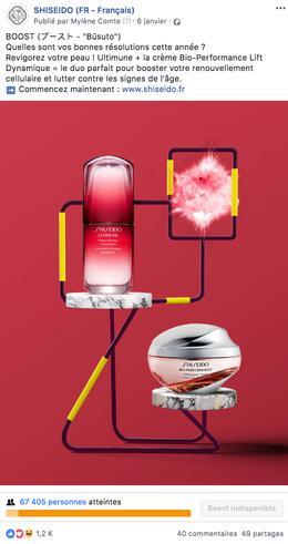 shiseido-11.png