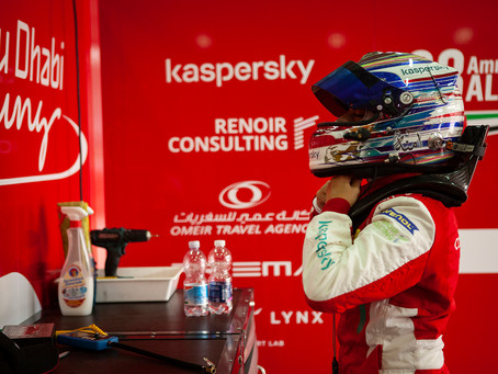 Amna Al Qubaisi: The young icon of Arab motorsport