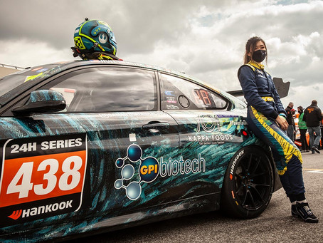 Meet Samantha Tan: A journey to the top of endurance racing