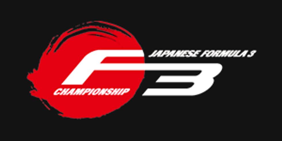 All-Japan F3