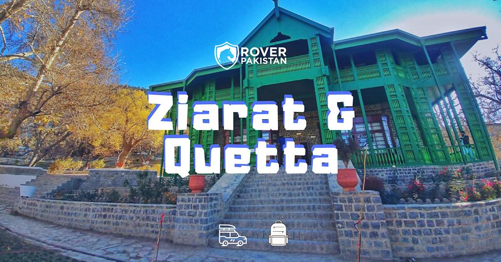 Ziarat Quetta.png