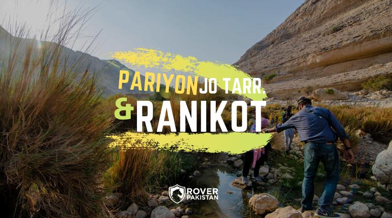 Raniot.png