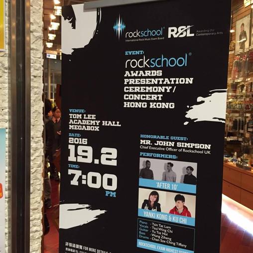 Rockschool HK Ceremony