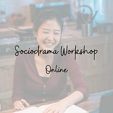 socioodrama Workshop Online (1).png