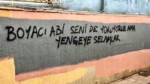 Kırık Cam Teorisi ve Kurum Kültürü