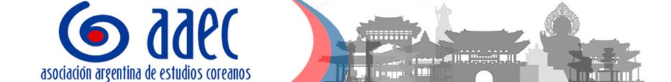 Asociación Argentina de Estudios Coreanos