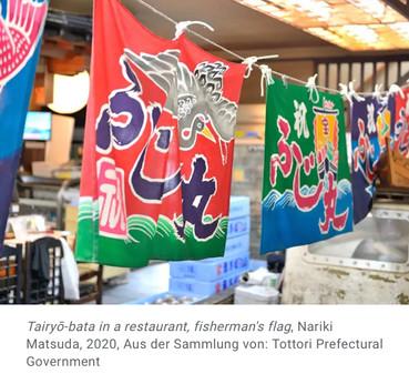 BÂTAR D´ESTE_Projekt Penpal to PayPal 2021__TAIRYŌ-BATA__Dokumenation_Bildmaterial_Projekt