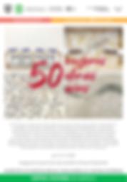50 cartel OK.png