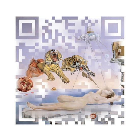 Designer QR Code promo