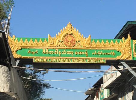 Myanmar Trip January 2019