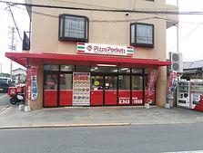 清水店.JPG