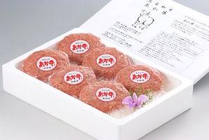 お肉画像.jpg