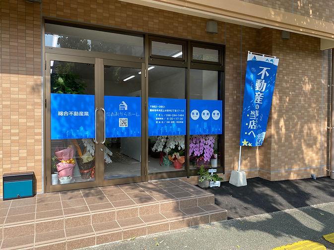 新事務所.jpg
