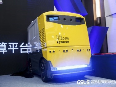 Alibaba Unveils Low-Cost LIDAR Powered Autonomous Delivery Vehicle