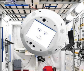 AI Powered Astronaut Assistant 'CIMON' Sent to the International Space Station
