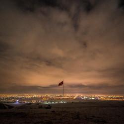 Bishkek at night, Flag