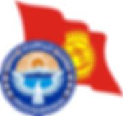 Flag-Kg.jpg