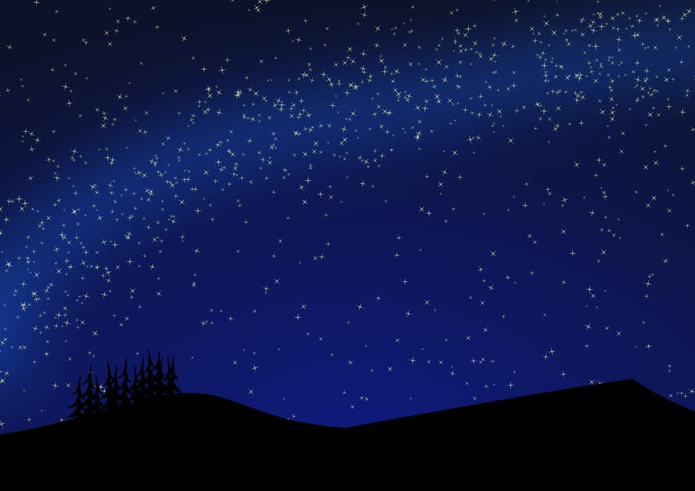 cosmic-160340.png