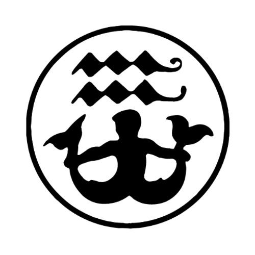 Vandmanden-1