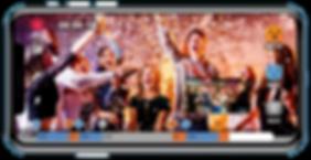App screen - Confetti.png
