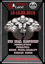 open israel championship 15-16.03.19.jpg