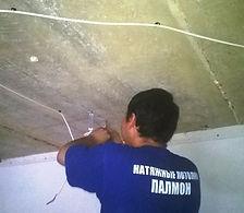 монтаж светильника в натяжной потолок