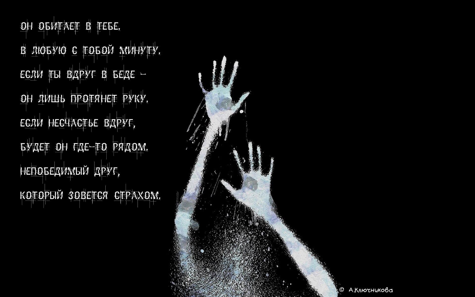 Как бы я хотела бы тебя назвать своими руками
