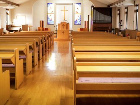 8月の主日礼拝についてー1日、8日、15日は公開礼拝休止ー