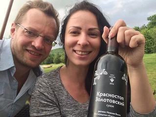 Мобильный фото отчет о большом винном туре для винной школы из Екатеринбурга и сомелье Семена Соловь