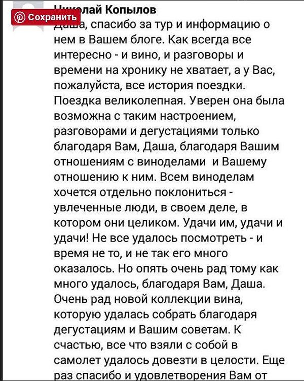 изображение-гаражные-винодельни-в-Краснодарском-крае
