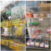ゲームコーナーや駄菓子コーナー