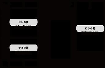 コワーキングスペース2F (2).png
