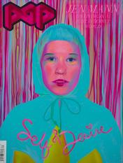 cover girl - pop