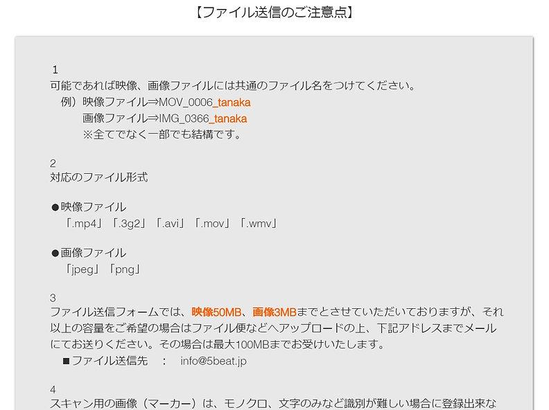 AR for GIFT upload_.jpg