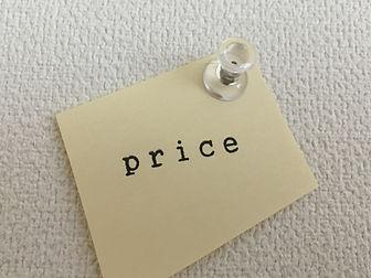 AR 価格