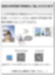 AR for School life information.jpg