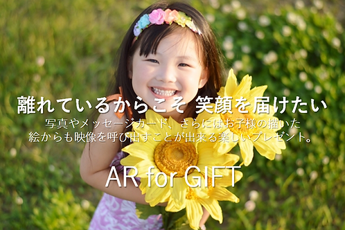 AR for GIFT